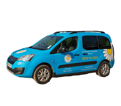 Community Driving Service - Miss Daisy Car